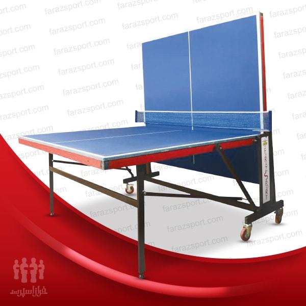 میز تنیس – پینگ پنگ چهارچرخ ضد آب فراز TT2